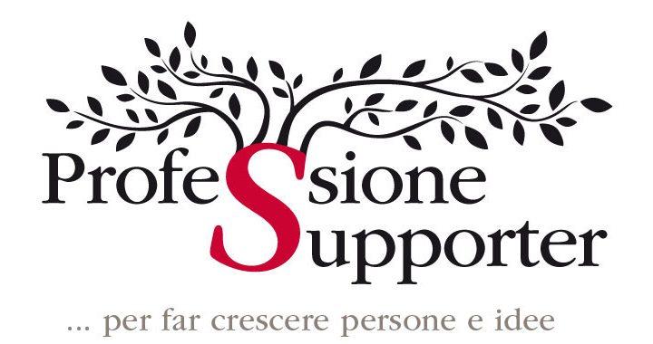Logo Professione Supporter - edizione 2017